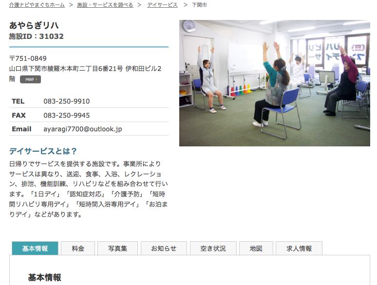 スクリーンショット 2014-04-07 14.53.57