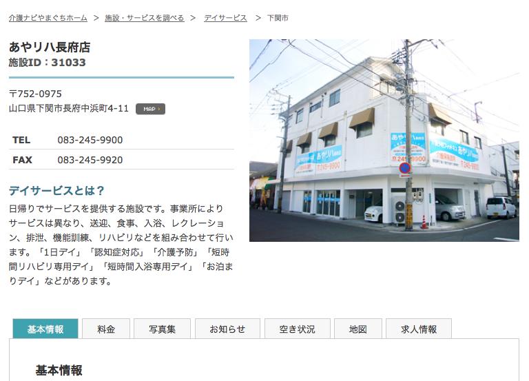 スクリーンショット 2014-04-07 14.53.45